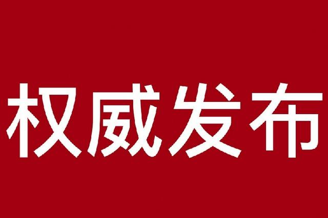 中秋假期江西省倡导本地游
