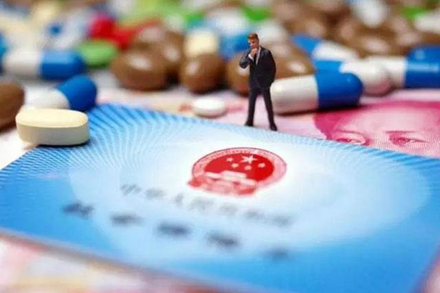 财政补助再提高!2021年江西城乡居民医保缴费标准定了