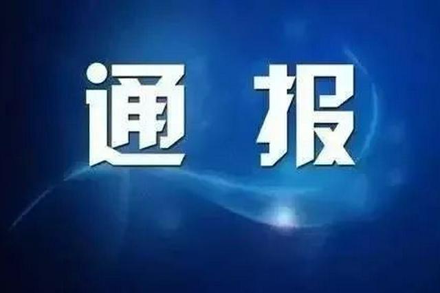 有关哈尔滨市报告一例涉及吉安的新冠肺炎患者情况通报