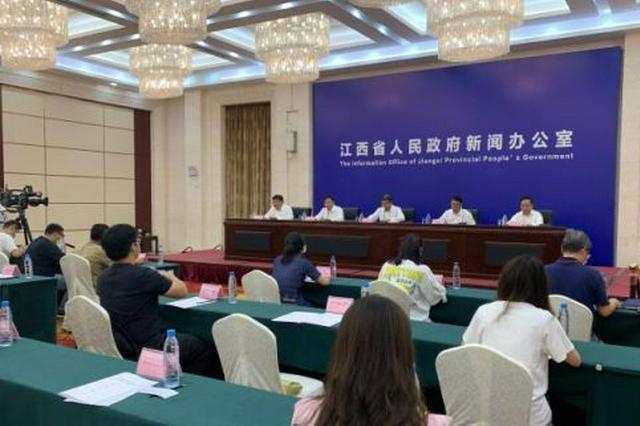"""""""十三五""""期间江西萍乡关闭煤矿88个 去产能545万吨"""