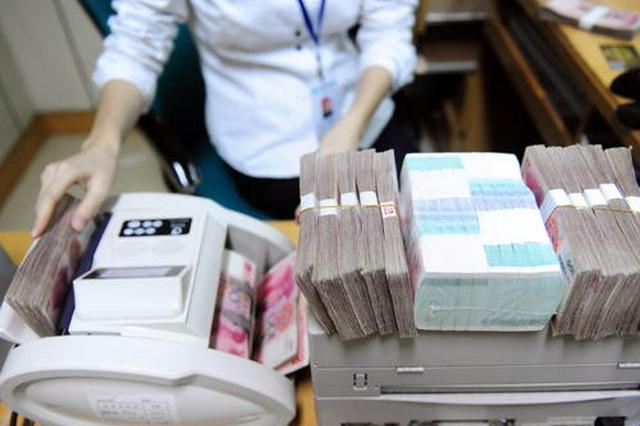 南昌市金融机构各项存款余额近1.5万亿元 同比增长9.2%