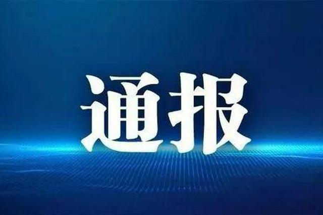 江西三地公布4名境外返赣复阳病例密接者活动轨迹