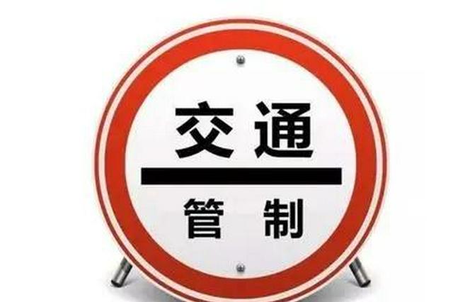 南昌这条路即将交通管制!长达30天
