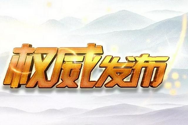 """江西省政协社会和法制委员会原副主任叶国兵被""""双开"""""""