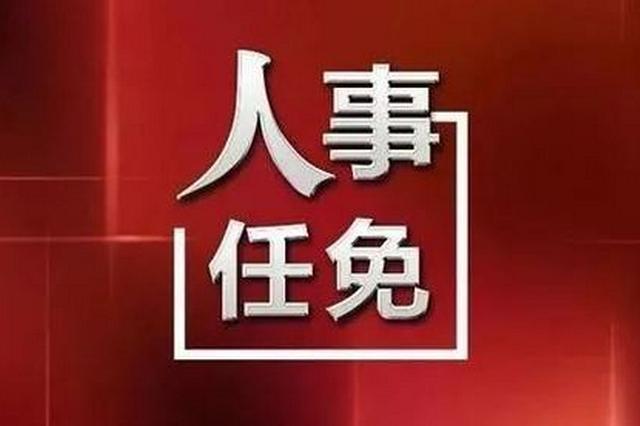 九江三地选举产生一批领导干部