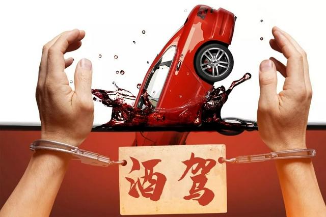 酒后驾车撞击民警 南昌一驾驶员获刑三年九个月