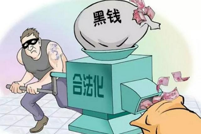 涉案4亿元!九江警方打掉一洗钱团伙 抓获12人