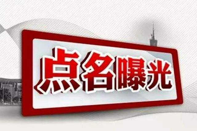 """萍乡市公安局原副局长彭萍一严重违纪违法被""""双开"""""""