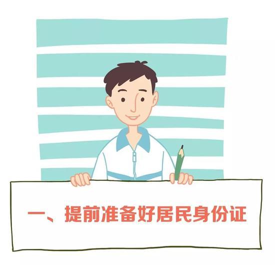 2019年江西高考报名即将开始 这七条提醒十分重要