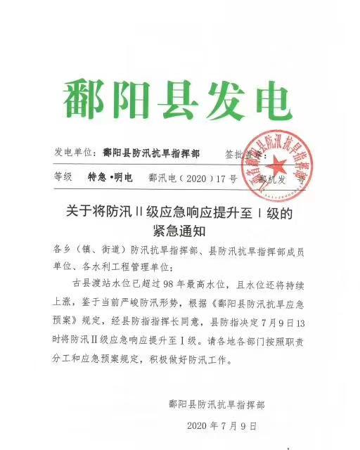 """300架无人机""""化身""""白莲 江西广昌莲花旅游文化节""""云""""上办"""