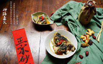 吴佰年渔味坊—上饶地道风味美食