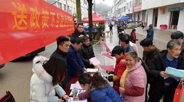江西萍乡:新春送岗到基层