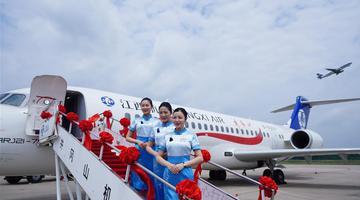 江西航空首架国产支线飞机ARJ21完成首航