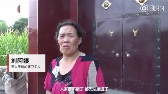 有爱心志愿者想给刘阿姨买一个新手机被婉拒。