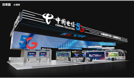 2020世界VR产业大会云峰会即将盛大启幕 中国电信助力江西VR产业大发展