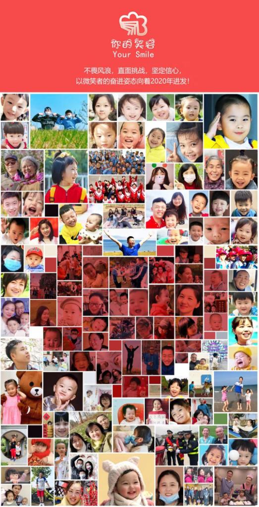 """江西教育传媒集团""""你的微笑""""摄影征集活动"""
