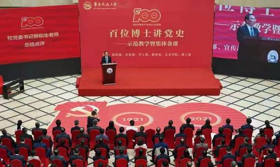 让文明之花绽放校园——华东交通大学扎实推进文明校园创建