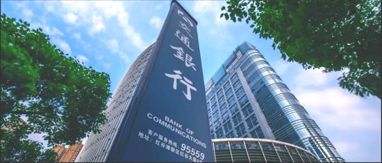 交通银行江西省分行成功落地首笔债转股业务