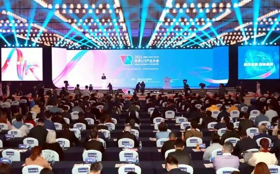 2021世界VR产业大会云峰会盛大开幕