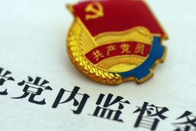 南昌市县两级监察委员会组建 实现纪委监委合署办公