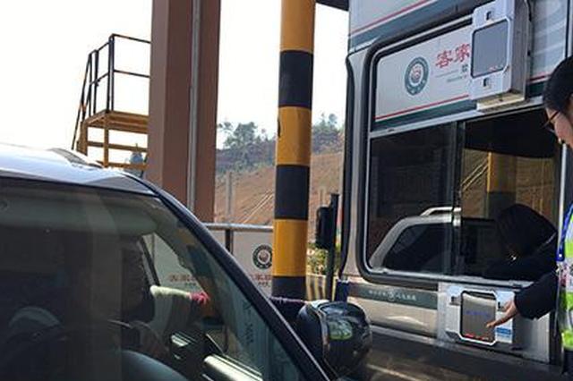 赣州高速收费站首开移动支付 7秒可完成收费