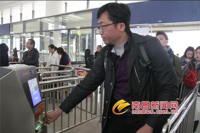 """2018春运2月1日启幕 南昌至重庆首开""""G""""字头动车"""