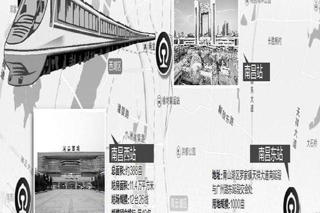 南昌东站规模为西站两倍多 或成为国内第一高铁站