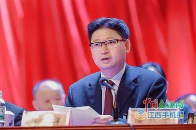赵和平当选九江柴桑区长 喻浩源当选区监察委主任