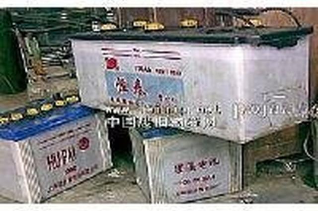 团伙回收北京近半汽车电瓶炼铅 每年收入上百万