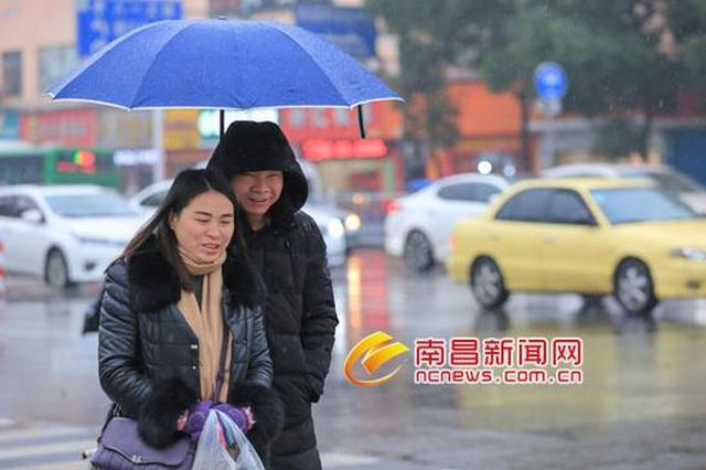 冷空气来袭最低温降至0℃ 本周四南昌有雨夹雪