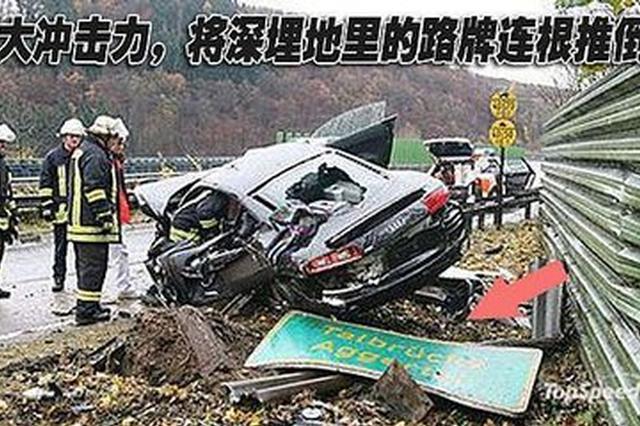 男子开奥迪遇车祸身亡8个气囊未弹开 家属获赔
