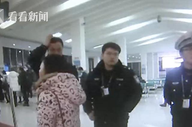 女子被骗去北京上春晚 丈夫:哪个人比我重要?
