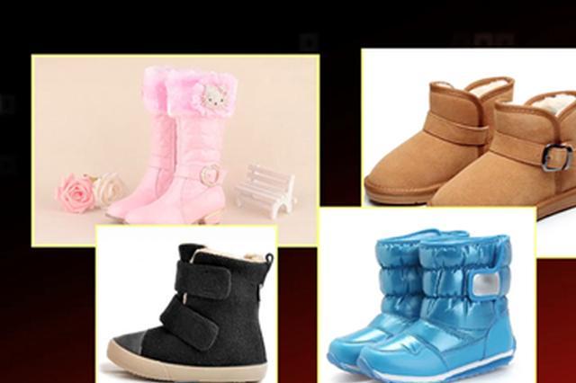 儿童不宜穿雪地靴?专家:缺陷产品会致畸形发育
