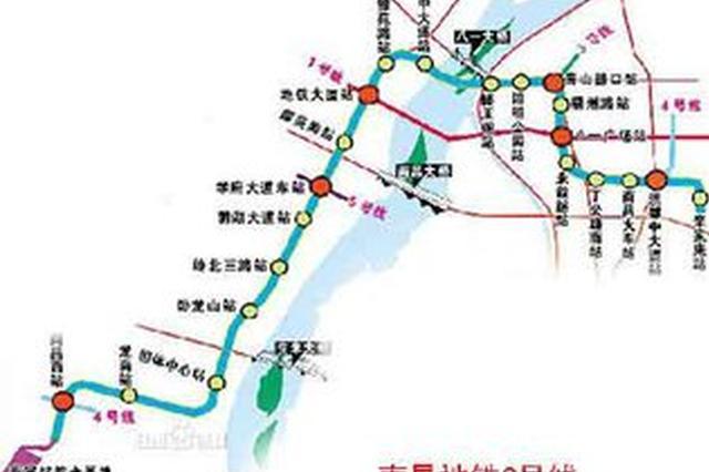明升体育地铁2号线翠苑路站出现烟雾 线路运行未受影响