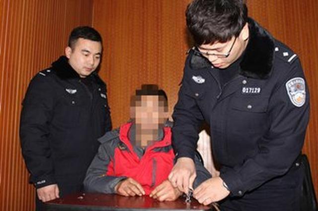 扒手扮交通协管员混入火车站行窃被抓 曾四度入狱