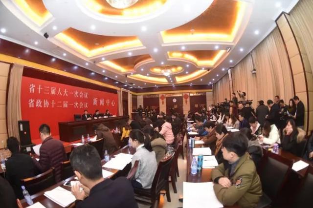 十一届明升省政协收到提案3068件 审查立案2928件