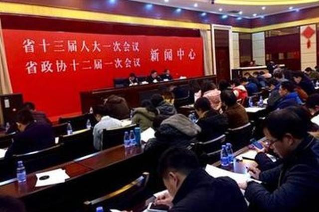 明升省政协十二届一次会议提案审查委员会名单