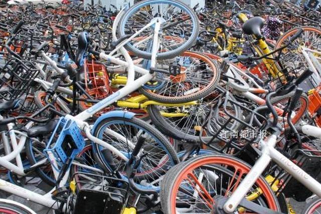 南昌这16个地方禁骑共享单车 否则后果很严重