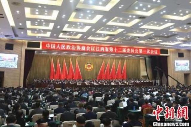 江西省政协海外扶贫基金会筹1.18亿用于公益慈善事业