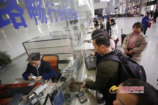 节后客流高峰火车票开售 去往京粤等地车票较为火热