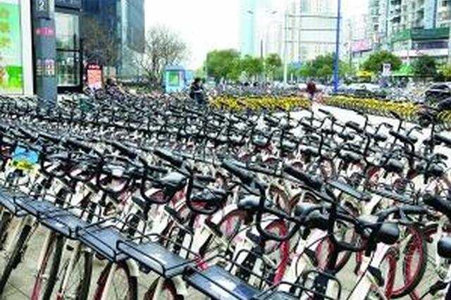 共享单车在南昌投放30多万辆 商圈周边泛滥(图)