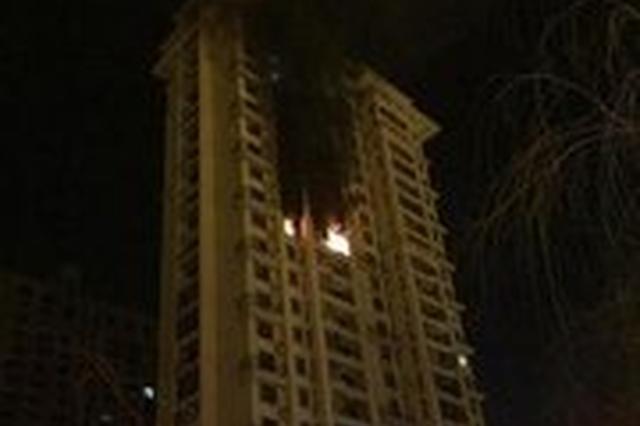 小区15楼着火 19楼3岁男孩在家被烟熏死