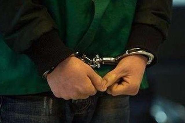 59岁女子从银行尾随偷走八旬老人2.5万 1天后被拘