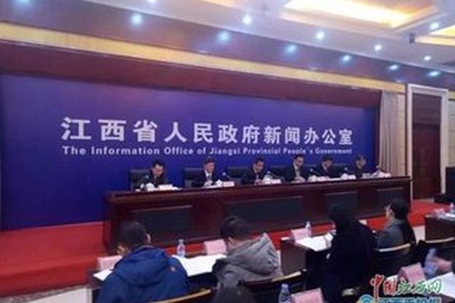 江西省城镇居民人均可支配收入首次突破3万元