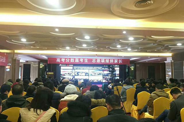 《备战2018高考》升学规划专题讲座在南昌开讲