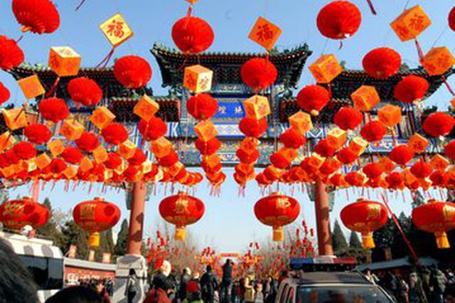 南昌发布春节旅游提示 出游不要贪便宜参加低价团