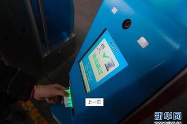 南昌西站增加人脸识别闸机 只需5秒可快速进站