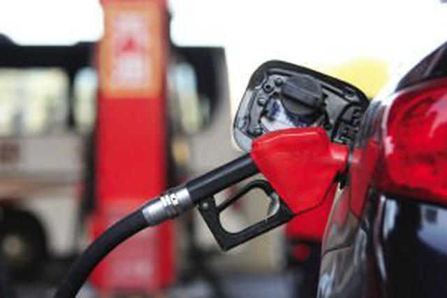 """92号汽油每升降0.14元 每升6.86元重回""""6时代"""""""