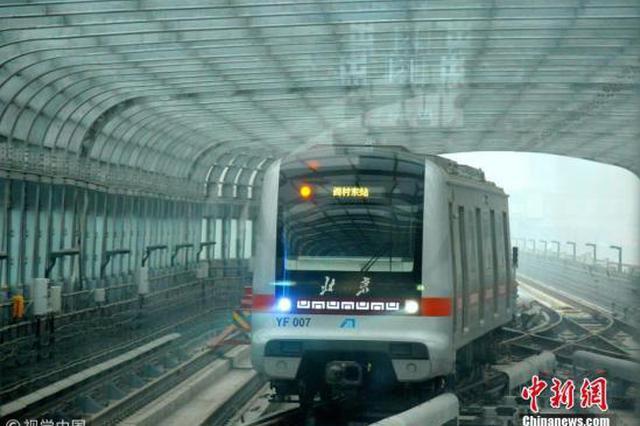 """春运地铁遇""""奇葩""""求助:让地铁停下 等我取行李"""