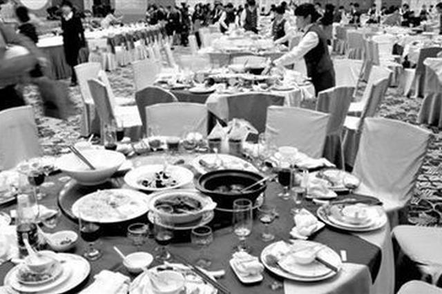 """新京报:""""恶俗年会""""展示的是""""企业没文化"""""""